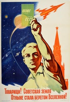 Original Vintage Poster Soviet Space Exploration Propaganda Rocket Travel Cosmos