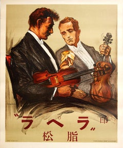 Original Vintage Poster Wood Wax Violin Classical Music Concert Art Japanese Ad