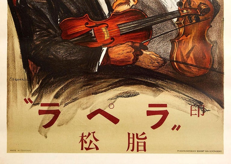 Original Vintage Poster Wood Wax Violin Classical Music Concert Art Japanese Ad - Beige Print by Stenzel