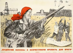 Original Vintage Poster Collective Farms Enemy Paratroopers WWII USSR Propaganda