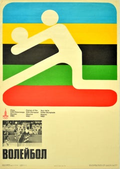 Original Vintage 1980 Summer Olympic Games Poster Volleyball Moscow Russia Sport