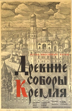 Original Vintage Poster Ancient Cathedrals Moscow Kremlin Documentary Film Art