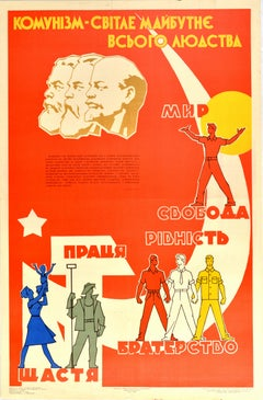 Original Vintage Poster Communism Is The Future USSR Freedom Work Equality Peace