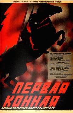 Original Vintage Poster First Mounted Division Civil War Drama Film Horse Design
