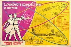 Original Vintage Poster Communist Future Science Space Rocket Soviet Propaganda