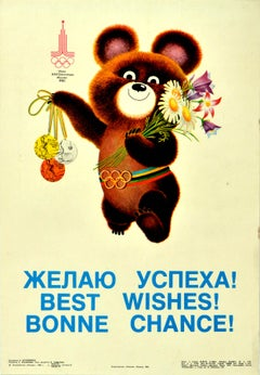Original Vintage Poster Moscow Olympics 1980 Misha Bear Mascot Best Wishes Sport