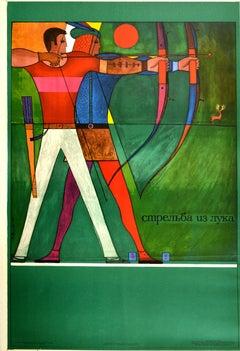 Original Vintage Poster Archery Competition Bow Arrows Marksman Soviet Sport Art