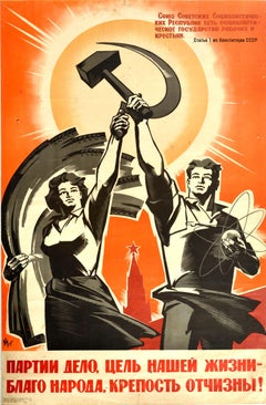 Original Vintage USSR Propaganda Poster Soviet Party Purpose Science Agriculture