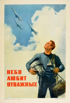 Original Vintage Poster Air Force Pilot The Sky Loves The Brave USSR Fighter Jet