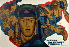 Original Vintage Poster Always On Guard For The Motherland Soviet Border Soldier