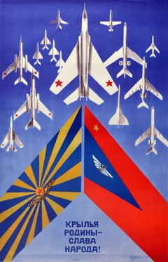 Original Vintage Poster Soviet Air Force Wings Of Motherland Glory USSR Military
