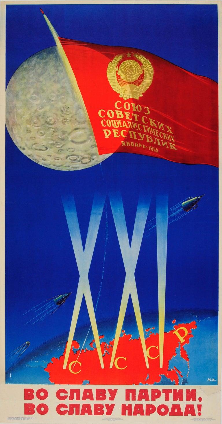 M Ischmametov Print - Original Vintage Soviet Luna Space Race Propaganda Poster USSR CCCP Sputnik Moon
