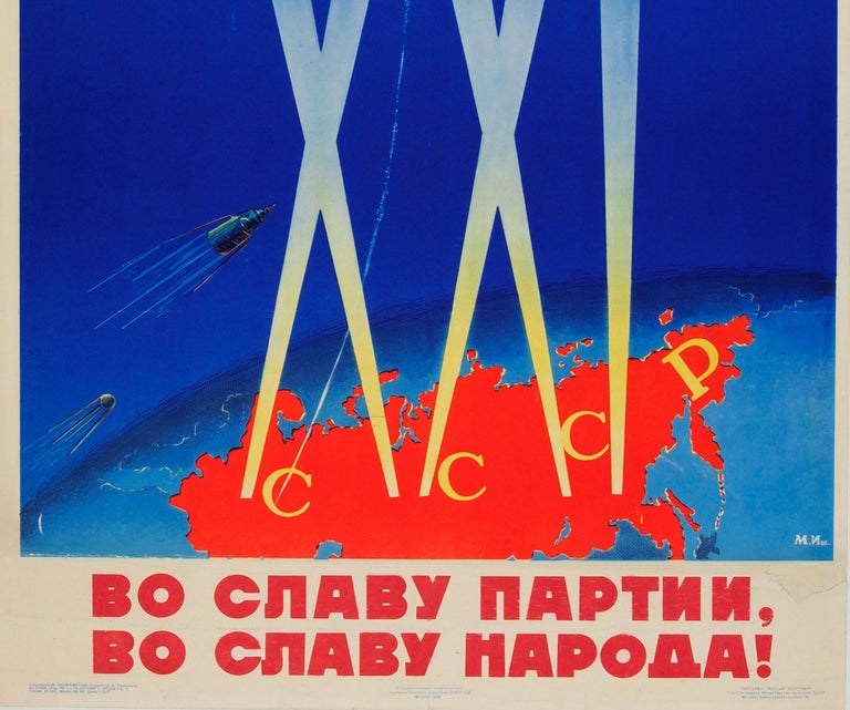 Original vintage Soviet propaganda poster - In the Glory of the Party, In the Glory of the People! - featuring a dynamic illustration depicting spotlights shining up from the USSR in red marked CCCP forming XXI up to space with a Soviet sputnik and