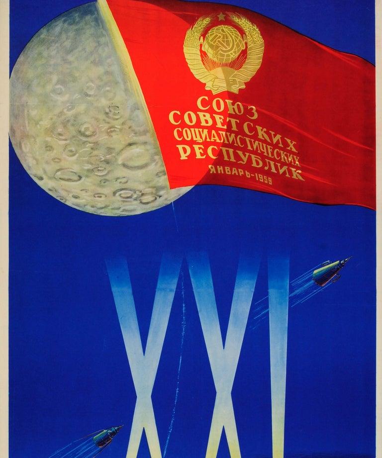 Original Vintage Soviet Luna Space Race Propaganda Poster USSR CCCP Sputnik Moon - Blue Print by M Ischmametov