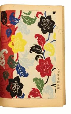 Japanese Textile Books: Orimon Ruizon