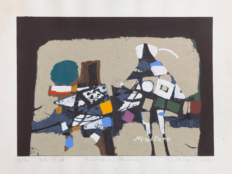 Rokushu Mizufune was born in 1912 in Kure, Hiroshima. He entered the Tokyo School of Fine Arts where he studied sculpture and graduated in 1936. From Hiratsuka Unichi he learned woodblock printmaking. While still a student, he became a co-founder in