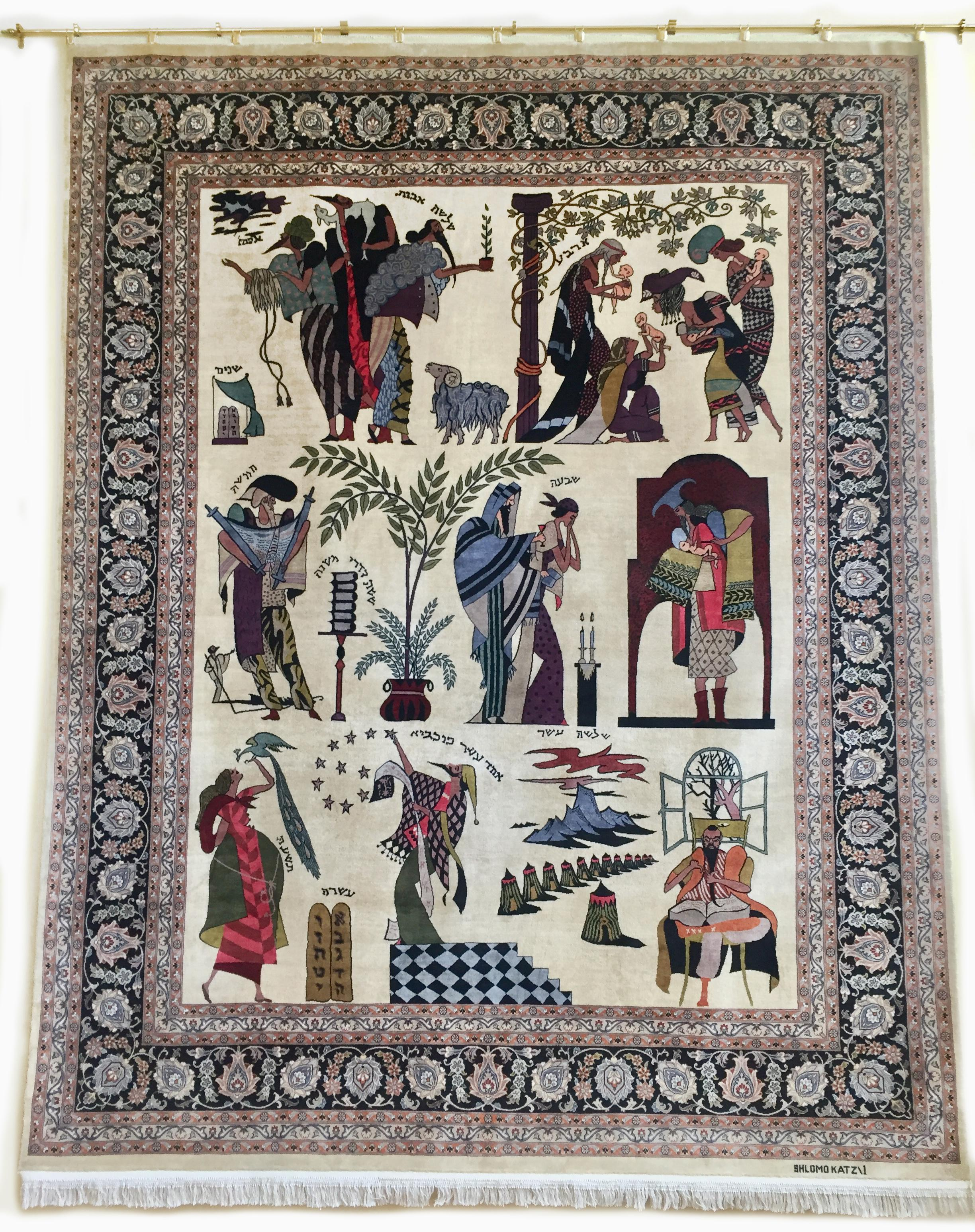 Who Knows One (Passover), Large Tapestry Rug by Shlomo Katz