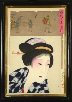 A Set of Six Bust Portraits of Beauties - Jidai Kagami (Mirror of the Ages)