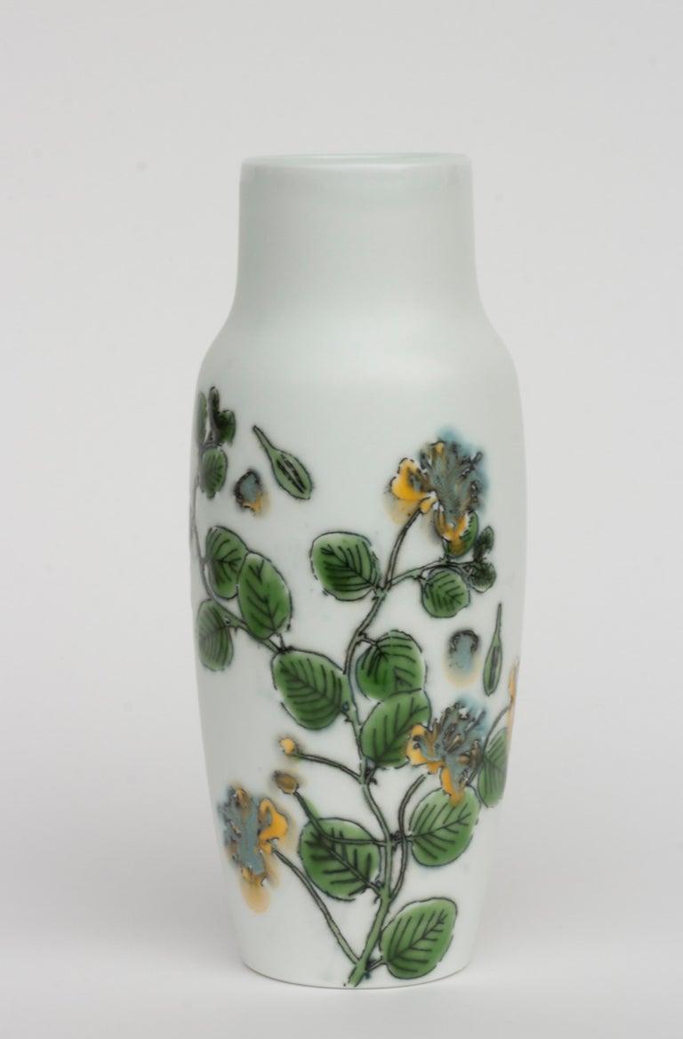 Bud Vase 1 - Art by Future Retrieval (Katie Parker and Guy Michael Davis)