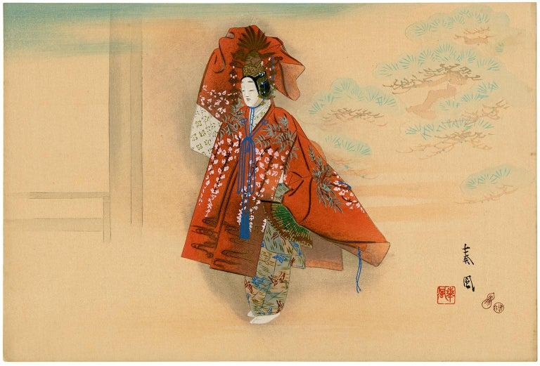 Matsuno Sofu Figurative Print - Hagoromo - Noh