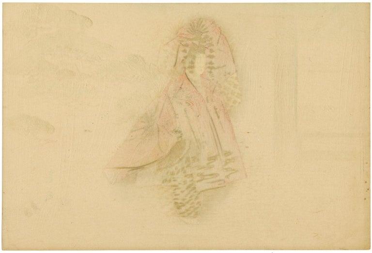 Hagoromo - Noh - Print by Matsuno Sofu