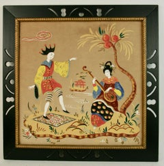 Circa 1940's Oriental Figurative Gouache