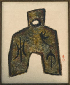 Ancient Chinese Coin Series Figural Abstract  by Anna Wu Weakland