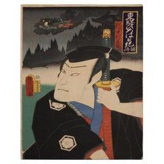 Nakamura Shikan IV in the Role of Fuwa Kazuemon Japanese Woodblock Print
