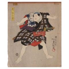 Mukashigatari Kuwana Matsuri no Furugoto Left Panel of Triptych
