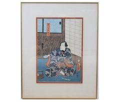 """Hanakawado no Sukeroku"" Japanese Woodblock Print"