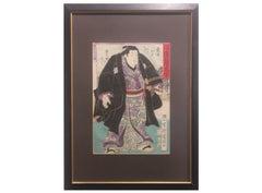 """Iwamigata Daiemon"" Japanese Wood Block of a Sumo"