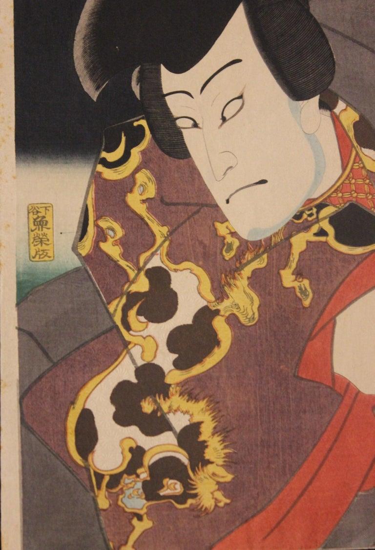 Nakamura Shikan IV as Shogun Taro Yosh Japanese Woodblock Prints