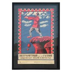 Illiteracy is Blindness- Soviet Russia Constructivist Literacy Silkscreen Poster