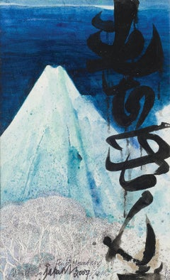 "Travel Diaries Japan, Acrylic, Watercolor, Pigment, Ink on Paper ""In Stock"""