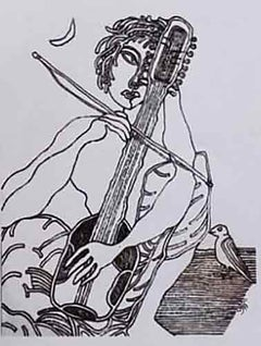 "Woman playing Sitar, Nude, Ink on paper by Modern Indian Artist ""In Stock"""