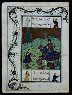 """Two Warriors on Horseback, Foot Soldier, and Civilians,"" Persian Book Page"