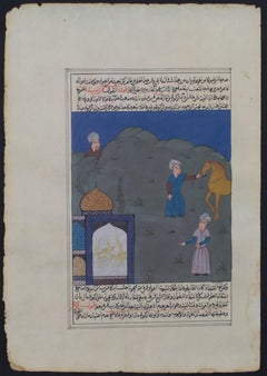 """""""Three Men with Horse & Building,"""" Tempera Page by Persian artist"""