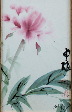 """Rose Flower,"" watercolor and ink painting on rice paper by Sanford Schatz"