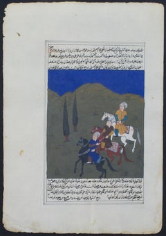 """""""Three Riders, Two Trees,"""" Tempera on Paper by Unknown Persian Artist"""