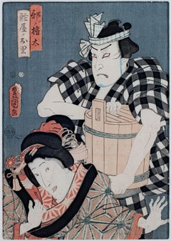 """Gonta and Osato, Walking Beauty in Winter Eve,"" Japanese Color Woodcut"