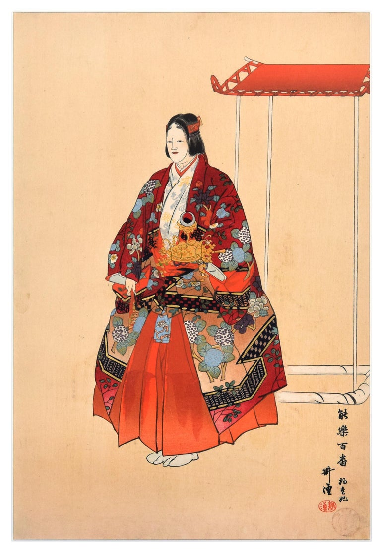 """Yokihi is an original print realized by Tsukioka Kôgyo in 1923.  Mixed colored woodblock print. This print is from the series """"One Hundred No Dramas (Nogaku hyakuban)"""",  printed by Matsuki Heikichi (seal on lower right)  Signed Kōgyo (Japanese"""