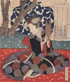 Surimono - Original Woodcut Print by Yashima Gakutei - 1820/1846