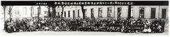 23 February 2000 Stoppani Elementary School - Original Photo by Zhuang Hui, 2000