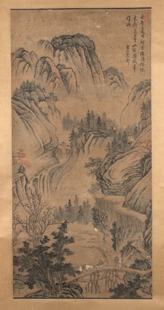 Landscape with figures - Original China Ink and Tempera by (After) Wang Yuan Qi