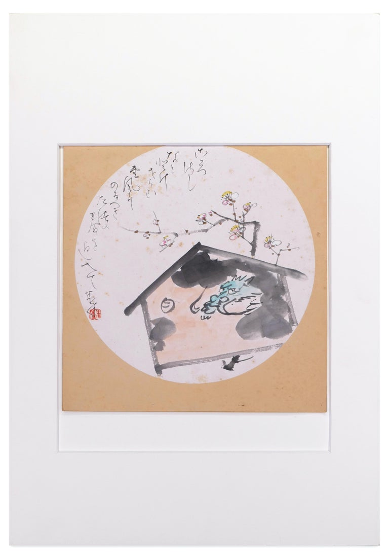 Dragon dans Maison - Original China Ink and Watercolor drawing by Yonetoshi For Sale 1