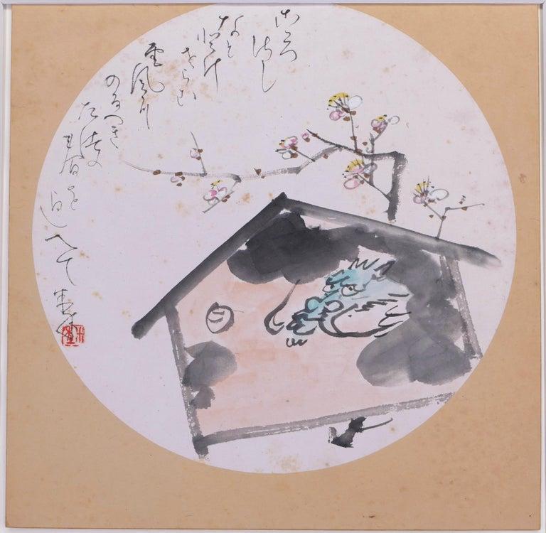 Unknown Figurative Art - Dragon dans Maison - Original China Ink and Watercolor drawing by Yonetoshi