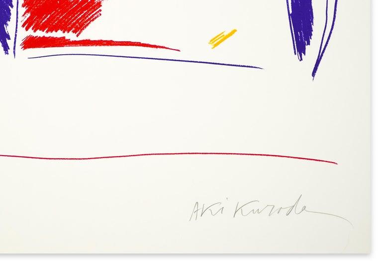 Untitled - Original Lithograph by Aki Kuroda - 1980s For Sale 2