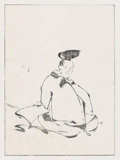Man in Traditional Dresses - Woodblock Print by Takibana Morikuni - Mid 1700