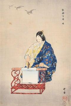 Kinuta - Original Woodcut Print by Tsukioka Kôgyo - 1922