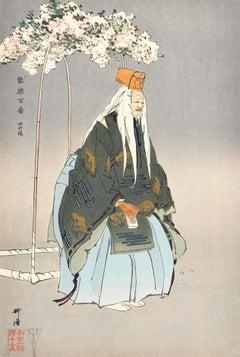 Saigyo-Zakura - Original Woodcut Print by Tsukioka Kôgyo - 1925